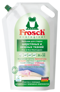 216-packshot_liquid-fine-wool-washing-balm-2l-no2.tn-450x640.1de622447d